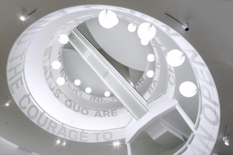 10 | BMW-Museum: Innenraum Schüssel