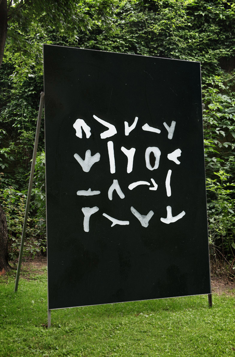 Thorsten Höning – »Balinesian Coral Alphabet«