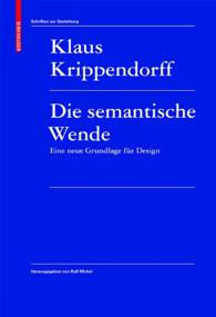 JD Krippendorff