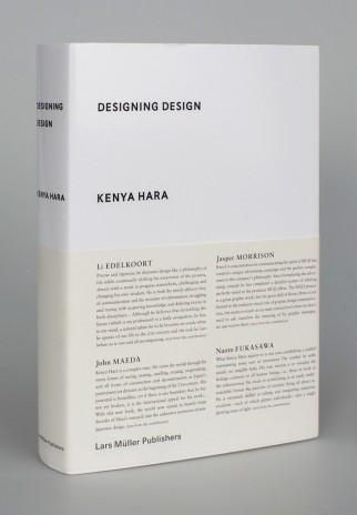 Kenya_Hara_Designing_Design